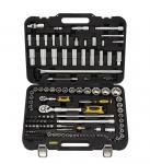 Набор инструментов 135пр. BERGER BG135-1214