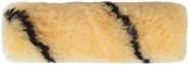 Ролик сменный полиакрил мини Тигр 15*100мм  ворс 10,5мм