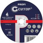 Круг отрезной 125* 1,0*22,2 Т41 по металлу нерж Cutop Profi