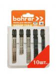 Набор пилок для лобзика T127Dx2,T119BOx2,T118Ax2,T111Cx2,T101Bx2 (дер,лам,пл,сталь)10шт Bohrer Т10-2