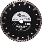 Диск алмазный отрезной 230*22,23 Турбо Глубокорез TRIO-DIAMOND