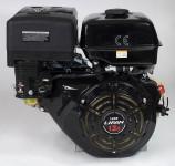 Двигатель Lifan 188F D25, 3А