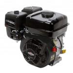 Двигатель Briggs&Stratton 6.5 CR950(D=20/L=50)