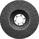 Круг лепестковый торцевой 125х22 Р 40 Сибртех конический