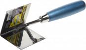 Кельма для внутренних углов 80*60мм нержавейка ЕВРО Stayer