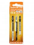 Набор пилок для лобзика T101B/T118A/T244D (дерево,ламинат,пластик,сталь) 3шт Bohrer Т3-5