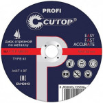Круг отрезной 230* 1,8*22,2 Т41 по металлу Cutop Profi нерж
