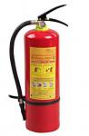Огнетушитель порошковый ОП-4 (3) АВСЕ
