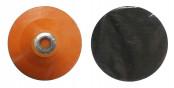 Круг шлифовальный резиновый с липучкой 110мм (под черепашку)