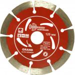 Диск алмазный отрезной 125*22,23 cегментный Grand hot press TRIO-DIAMOND