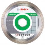 Диск алмазный отрезной 125*22,23 Stf Ceramic Bosch
