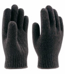 Перчатки х/б двойные черные