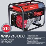 Генератор сварочный бензиновый Fubag WHS 210 DDC (Honda 380-220B)