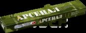 Электроды МР-3 д-3,0мм (1кг) Арсенал