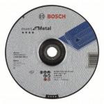 Круг отрезной 230* 2,5*22 по металлу Bosch