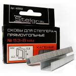 Скобы для степлера тип53  8мм (1000шт) Stelgrit