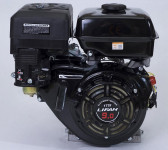 Двигатель Lifan 177F D25, 7А (крышка картера F-R)
