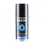 Смазка силиконовая Silicot Spray 210мл