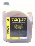 Масло трансмиссионное ХимАвто ТАД-17 5л