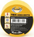 Изолента 15мм*20м желтая AVIORA