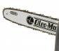 """Бензопила Oleo-Mac GSH 51 (18"""", 0,325, 1.3) 3 л.с."""