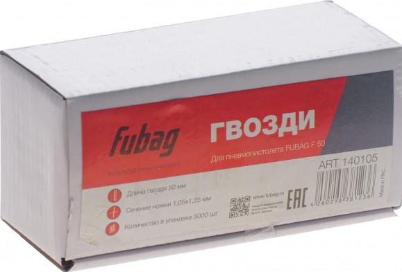 Гвозди для F50 1.05*1.25мм 50 мм 5000шт FUBAG